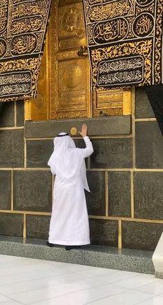 Quran Wallpaper, Mecca Wallpaper, Islamic Quotes Wallpaper, Beautiful Names Of Allah, Beautiful Quran Quotes, Quran Quotes Love, Mecca Islam, Mecca Kaaba, Muslim Pictures