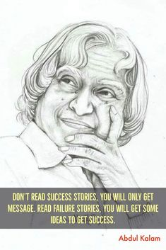 Avul Pakir Jainulabdeen Abdul Kalam(15 October 1931 – 27 July 2015), lovingly known as APJ Abdul Kalam, was the former president of India and is an inspiration for millions across the globe. Born and raised in Tamil Nadu, he studied aerospace engineering and spent years working as a scientist. His contribution in the development of ballistic missile and launch vehicle technology earned him the title of the Missile Man of India. In July 2015 he collapsed while delivering a lecture and passed…