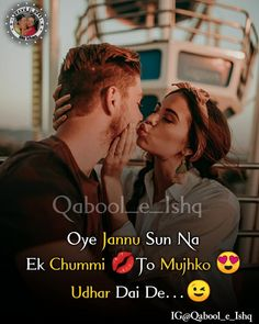 Follow kro Bhut hard page Hai mera hi Hai page 👇👇👇👇 @qabool_e_ishq @qabool_e_ishq @qabool_e_ishq @qabool_e_ishq Like+Comment Tagg Ur… Couples Quotes Love, Couple Quotes, Love Quotes, Love Diary, Pretty Dresses, Fictional Characters, Simple Love Quotes, Pretty Homecoming Dresses, Cute Dresses