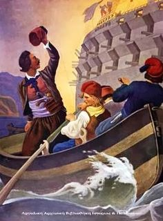 Peter Von Hess: Ιάκωβος Τομπαζής, «ο Τομπαζής πυρπολεί το πρώτον τουρκικόν τρίκροτον»  Ανατύπωση έγχρωμης λιθογραφίας. Λεύκωμα : Το Ηρώον του Αγώνος History, Painting, Oil, Painting Art, Paintings, Historia, Painted Canvas, Butter