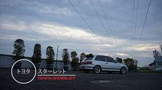 STARLET GT ep82