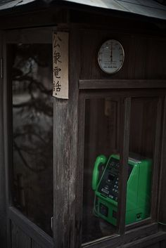 collectorandco:  telephone booth / kyoto / t's photo(busy・・・) / flickr