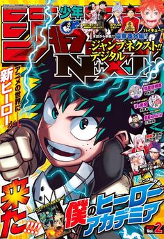 FUNimation has started to prepare for the roll out of its spring Broadcast Dubs with the introduction of the leads for superhero anime My Hero Academia, set to make its English language streaming debu Letras Stranger Things, My Hero Academia, Poster Anime, Manga Art, Anime Art, Magazine Wall, Magazine Covers, Japanese Poster Design, Chibi