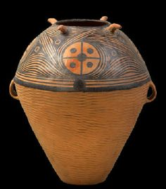 Chinese Painted Terracotta Majiayao Jar with Radiating Horns. Gansu Yangshao Culture Circa. 3000 BC; Neolithic China