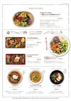Obento no Coto Cafe Menu, Menu Restaurant, Food Menu Design, Flyer Design, Menu Illustration, Menu Book, Food Banner, Showcase Design, Bento