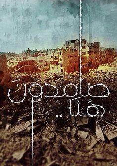Palestine, Beautiful Arabic Words, Around The Worlds, Syria, Purple, Israel, Quotations, Aesthetics, Passion