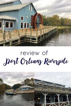 Where We Stayed: Port Orleans Riverside