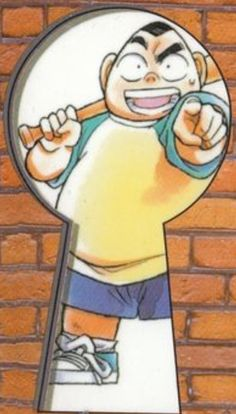 Detective Conan Keyhole nine:Genta Kojima