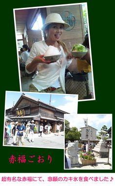 2014 オールジャパン・フィットネス&ボディフィットネス