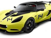 The New Lotus Elise S Cup R