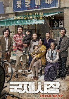 Ode To My Father / Gukjeshijang / 국제시장 (2014)
