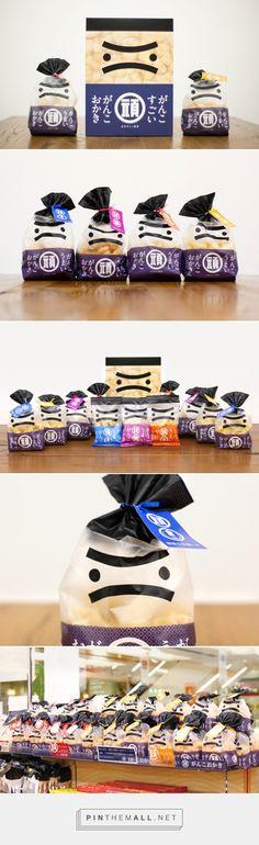 オハラ がんこおかき・プロデュース事例 | 石川県金沢市のデザインチーム「ヴォイス」 ホームページ作成やCMの企画制作をはじめNPOタテマチ大学を運営. Fun snacks packaging : ) PD Japanese Packaging, Cool Packaging, Food Packaging Design, Bottle Packaging, Beauty Packaging, Packaging Design Inspiration, Brand Packaging, Branding Design, Japan Package