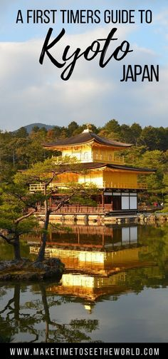Wondering what to do in Kyoto? We've got you covered! This post shares the best sights in Kyoto, incredible things to do, places to stay & what to eat! ***** Kyoto | Japan | Kyoto Things To Do | What to do in Kyoto | Kyoto Day Trips | Day trips from Kyoto | Kyoto Travel | Places to visit in Kyoto | Best Sights in Kyoto | #Kyoto #Japan
