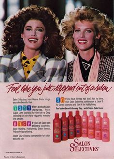 Gotta love that BIG 80's hair!  I miss the apple scent of Salon Selectives.
