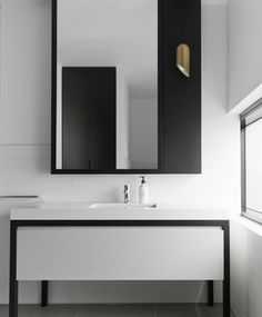 mim design | little office group | monochromatic bathroom, brass light detail
