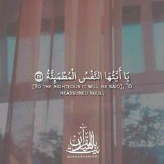 Quran Quotes Love, Arabic Quotes, Islamic Quotes, Inspirational Instagram Quotes, Quran Quotes Inspirational, Quran Recitation, Love In Islam, Islamic Videos, Quran Verses