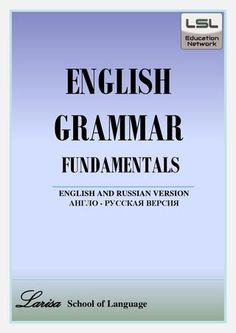 English grammar worksheets for everyone. These worksheets are a favorite with students young and not. Larisa School of Language created over 100 worksheets to help anyone learn English.