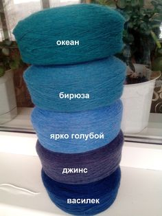 Продается пряжа ангора в таблетках (90% ангора, 10% синтетика).ВНИМАНИЕ!!! ЖЕЛТОЙ пряжи на данный момент нет! Голубая пряжа без сероватости, просто бледно голубая.ПРЯЖА НЕ СЛИШКОМ ВОРСИСТАЯ, В МЕРУ МЯГКАЯ
