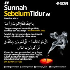 Bimbingan Islam Picture - BimbinganIslam.com Beautiful Names Of Allah, Beautiful Islamic Quotes, Islamic Inspirational Quotes, Hadith Quotes, Muslim Quotes, Qoutes, Muslim Religion, Islam Muslim, Doa Islam