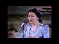 Najat Al Saghira   Ayazono   رائعة نجاة الصغيرة   أيظن   حفلة جرش