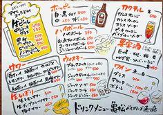 Menu Design, Bullet Journal, Poster, Posters