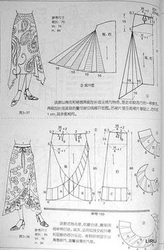 Tremendous Sewing Make Your Own Clothes Ideas. Prodigious Sewing Make Your Own Clothes Ideas. Sewing Pants, Sewing Clothes, Diy Clothes, Skirt Patterns Sewing, Clothing Patterns, Pattern Cutting, Pattern Making, Costura Fashion, Creation Couture