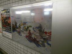 いいちこ  駅ポスター ホログラム1