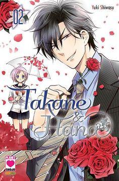 Takane To Hana Manga Shojo. I love this manga so much omf Manga Oku, Takane To Hana, Book Review Blogs, Book Recommendations, Viz Media, Mini Comic, High School Girls, Manga Covers, Manga Pictures