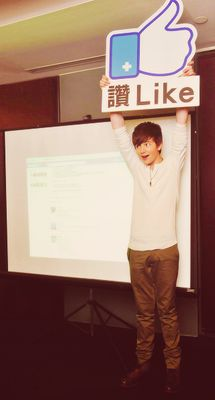 "do you ""like"" me?   #greysonchance"