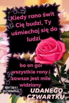 Good Morning, Advent, Disney, Polish Sayings, Thursday, Buen Dia, Bonjour, Good Morning Wishes, Disney Art