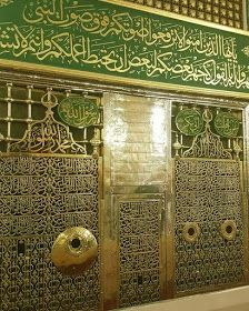 Bahar-e-Durood O Salam: Gumbad-e-Khazra / Masjid-e-Nabawi Mecca Madinah, Mecca Masjid, Mecca Islam, Al Masjid An Nabawi, Masjid Al Haram, Best Islamic Images, Islamic Pictures, Islamic Videos, Mecca Wallpaper