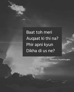 Quotes for titok Bad Words Quotes, Hurt Quotes, Bff Quotes, Poetry Quotes, Girl Attitude, Attitude Quotes, Of My Life, Real Life, Diary Quotes