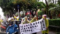 Protest against Taoyuan Aerotropolis– bloody paper planes aimed at heavy police presence, rain, rubber ducks