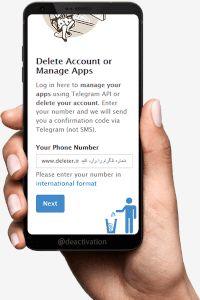 درخواست حذف حساب کاربری تلگرام با لینک مستقیم در سایت اصلی www.deleter.ir Telegram App, Projects To Try, Phone, Products, Monitor Lizard, Telephone, Mobile Phones, Gadget