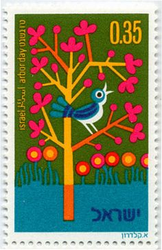 Flickr Photo Download: psychedelic arbor day stamp from israel 1975