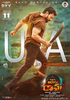 Vinaya Vidheya Rama Movie Censored And Certified With UA - Social News XYZ Censor Done. Certified with U/A. All set for Sankranthi Release. Hindi Movie Film, Movies To Watch Hindi, Rama Photos, Hindi Movies Online Free, Best Action Movies, Childhood Characters, Full Movies Download, Telugu Cinema, Upcoming Movies