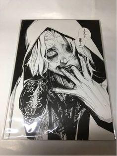 Tokyo Ghoul :re Duplicate Drawing Seido Takizawa Owl Young Jump Limited NFS F/S