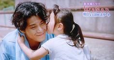 Woman.  I wish there were more scenes with Oguri Shun.  But such a great drama... showing the hardships of a single mother.