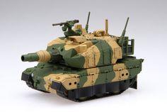 http://www.amazon.com/Chibi-Maru-Military-Series-No-1/dp/B00IHT1HQ2