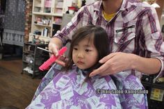 #はじめてのカット #赤ちゃんカット #ヘアーサロンカモシダ Kids Cuts, Tomato Soup, Face, The Face, Tomato Soup Recipes, Faces, Children Haircuts, Facial