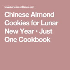 Chinese Almond Cookies for Lunar New Year • Just One Cookbook