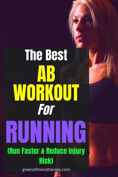 The perfect ab workout for beginner runners. Here's hio you can improve your running by following this simple ab workout at home.