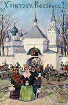Category:Easter postcards of the Russian Empire - Wikimedia Commons Vintage Easter, Vintage Christmas, Orthodox Easter, Christ Is Risen, Easter Art, Russian Art, Illustrations, Christian Art, Religious Art