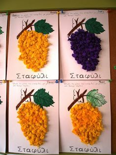 Diy And Crafts, Crafts For Kids, Marie Curie, Pre School, Autumn, Projects, Crafting, Education, Fruit