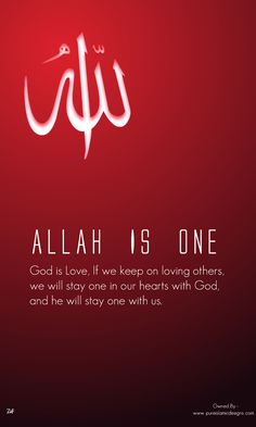 Allah, Arabic word for god. Islamic Quotes, Islamic Inspirational Quotes, Muslim Quotes, Religious Quotes, Hindi Quotes, Allah God, Allah Islam, Allah Names, All About Islam