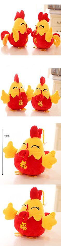 Gloveleya Hanging Smiling Stuffed Lucky Chicken 2017 Chinese Spring Festival New Year Mascot Plush Dolls 8 inches