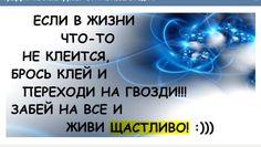Дневник Емелия : LiveInternet - Российский Сервис Онлайн-Дневников