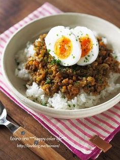 Other Recipes, Rice Recipes, Asian Recipes, Beef Recipes, Cooking Recipes, Ethnic Recipes, Curry Stew, Lunch Menu, Food Design