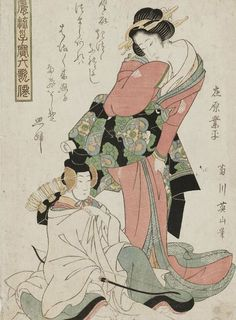 Arihara Narihira, 1814-17 (514x700, 80Kb)