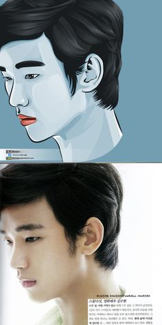 Kim Soo Hyun Cartoon Anime Looking. I can draw you like this too on my Fiverr's gig, check it out guys. I really like art, cartoon, illustration, design picture